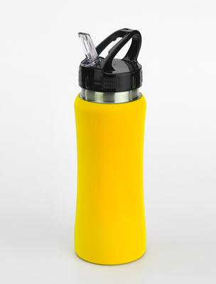 Bouteille d'eau petit format – Personnalisable